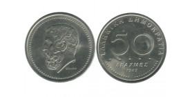 50 Drachmes Grèce