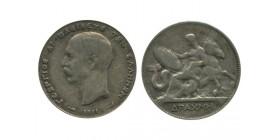 1 Drachme Georges Ier Grèce Argent