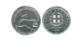 100 Drachmes Jeux Paneuropeens Grèce Argent