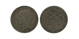 5 Drachmes Georges Ier Grèce Argent