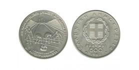 500 Drachmes Jeux Paneuropeens Grèce Argent