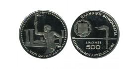 500 Drachmes Jeux Olympiques Grèce Argent