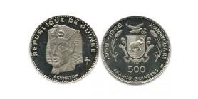 500 Francs Guinée Argent