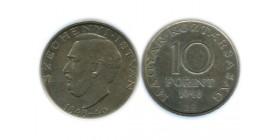 10 Forint Hongrie Argent