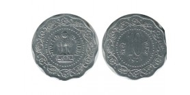 10 Paise Indes - Inde