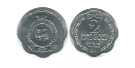 2 Paise Indes - Inde