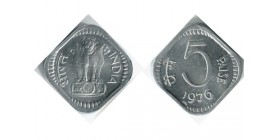 5 Paise Indes - Inde