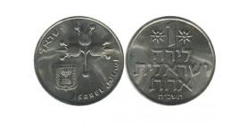 1 Lira Israël