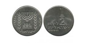 1/2 Lira Israël