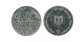 2 Shekel Israël Argent
