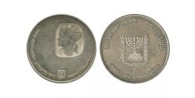 25 Lirot Israël Argent
