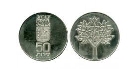 50 Lirot Israël Argent