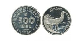 500 Tenge Kazakhstan Argent