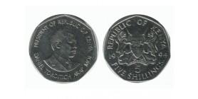 5 Shillings Kenya