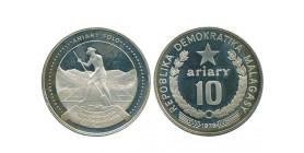 10 Ariary Madagascar Argent-