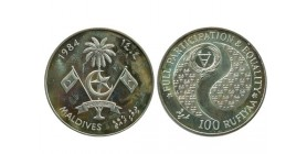 100 Rufiyaa Maldives Argent