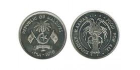 5 Rufiyaa Maldives Argent
