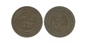 10 Mazounas Maroc