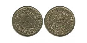 5 Francs Maroc