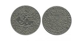 50 Centimes Maroc