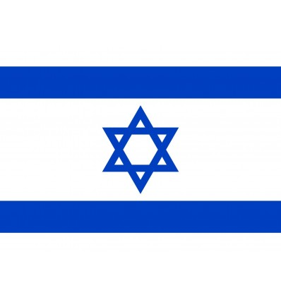 Shekel  -  Israel  -  ILS