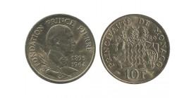 10 Francs Fondation Prince Pierre Monaco