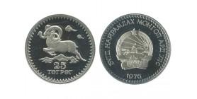 25 Tugrik Mongolie Argent