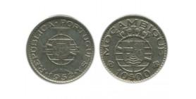 10 Escudos Mozambique Argent