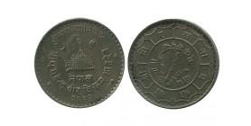 1 Roupie Népal