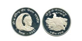 25 Roupies Népal Argent