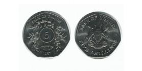 5 Shillings Ouganda