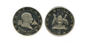 2 Shillings Ouganda Argent