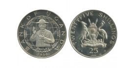 25 Shillings Ouganda Argent