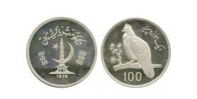 100 Roupies Pakistan Argent