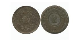 2 Centimes Paraguay