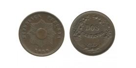 2 Centavos Pérou
