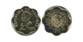 5 Centimes Philippines