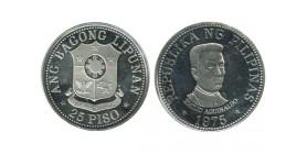 25 Piso Philippines Argent
