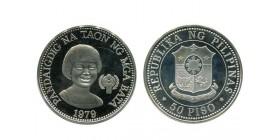 50 Piso Philippines Argent