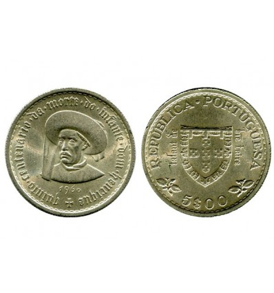 5 Escudos Portugal Argent
