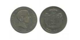 500 Reis Pierre V Portugal Argent