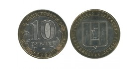 10 Roubles Russie