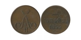 1/2 Kopeck Alexandre II Russie Empire
