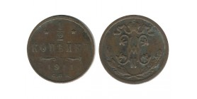 1/2 Kopeck Nicolas II russie empire