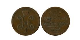 2 kopeck Nicolas I russie empire