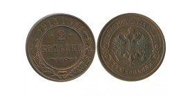 2 kopeck Nicolas II russie empire