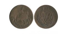 2 Kopecks Elisabeth I russie empire