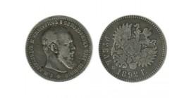 1 Rouble Alexandre III Russie Empire Argent