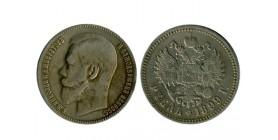 1 Rouble Nicolas II Russie Empire Argent