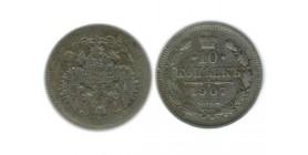 10 Kopecks Nicolas II Russie Empire Argent